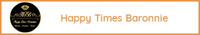 Happy Times Baronnie - Restaurant - 73330 Pont de Beauvoisin - La Baronnie